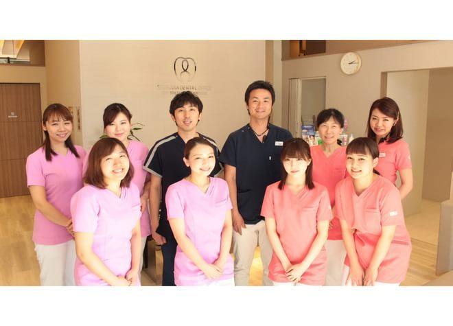 関原デンタルオフィス シティタワー武蔵小杉