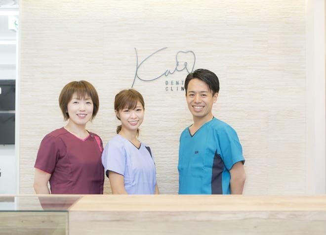 かい歯科クリニック