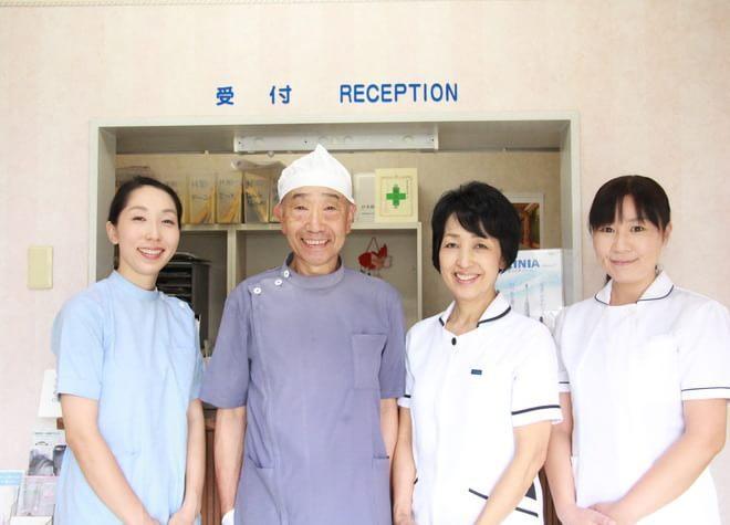 座間歯科医院