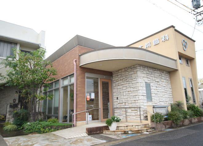 大前歯科医院7