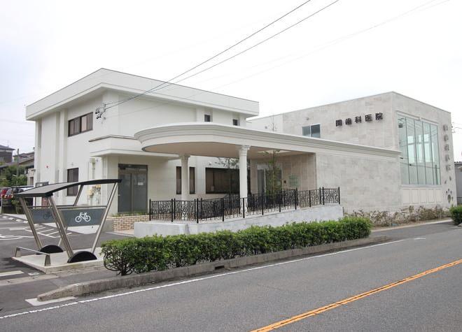 関歯科医院6