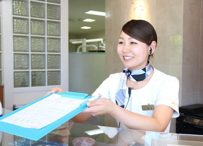 はしもと歯科医院3