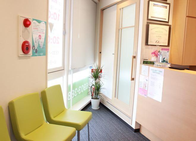 王子歯科クリニック駅前治療室3