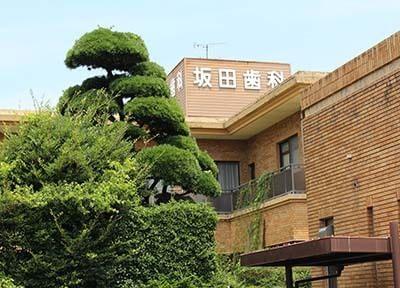 坂田歯科医院6
