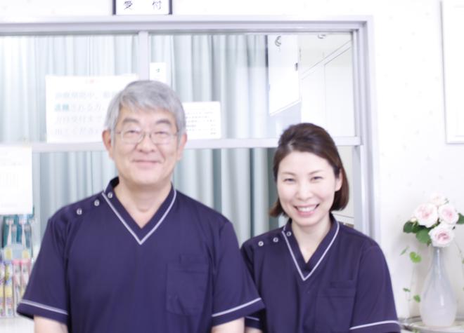 医療法人社団 岡部歯科医院
