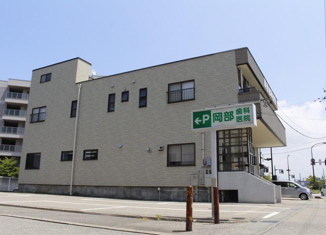 医療法人社団 岡部歯科医院2