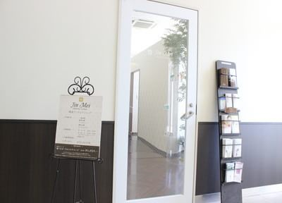 和泉中央駅近辺の歯科・歯医者「Jin Mei Dental Clinic」