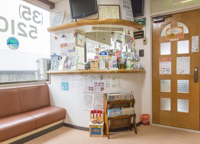 ワキヤ歯科医院4