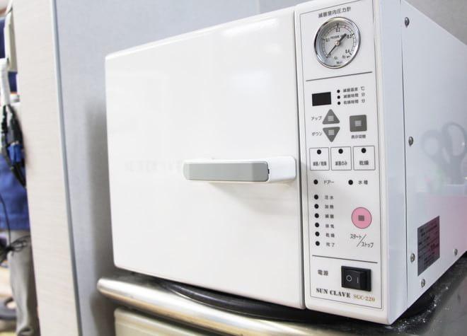 院内環境を清潔に保つことにより、より良い治療をご提供いたします。