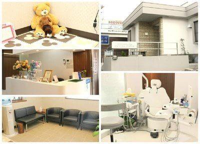 元村歯科医院1