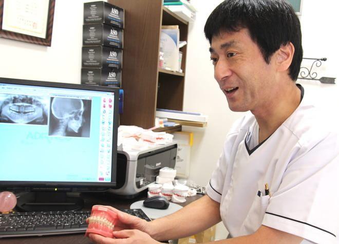 前田矯正歯科クリニック