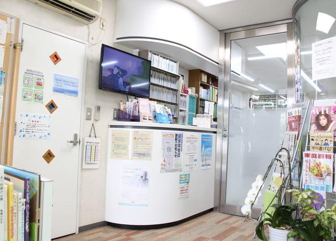 やわらぎ会歯科診療所3