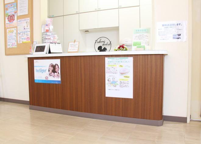 なかの歯科クリニック(古賀市)2
