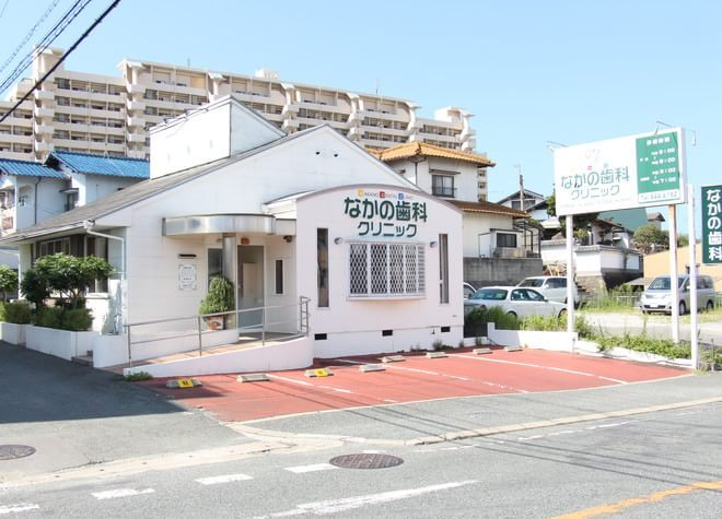 なかの歯科クリニック(古賀市)7
