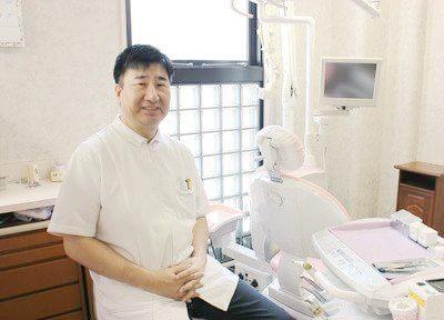 ひらて歯科クリニック