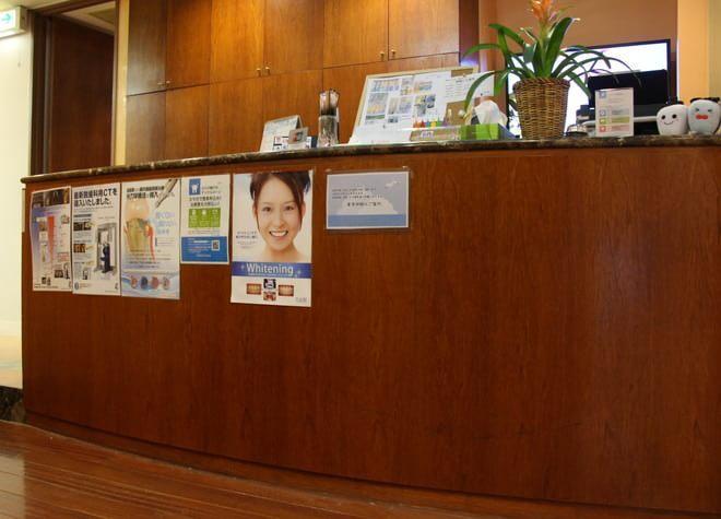 有楽町駅近く・国際ビル歯科2