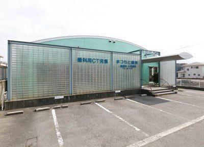 まつもと歯科医院(大分県別府市)