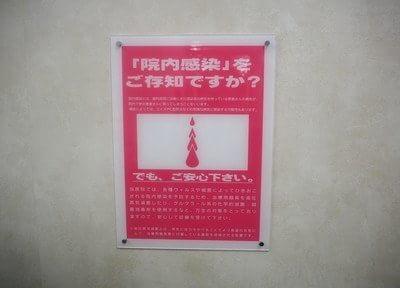 早川歯科医院7
