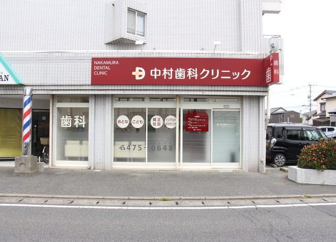 中村歯科クリニック7