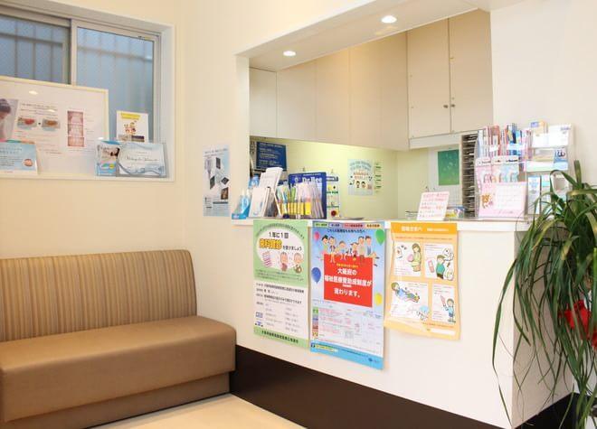 渡内歯科医院2