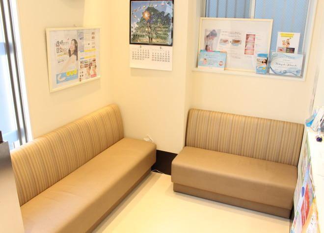 渡内歯科医院3