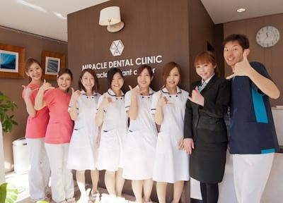 川越駅近辺の歯科・歯医者「みらくる歯科クリニック」