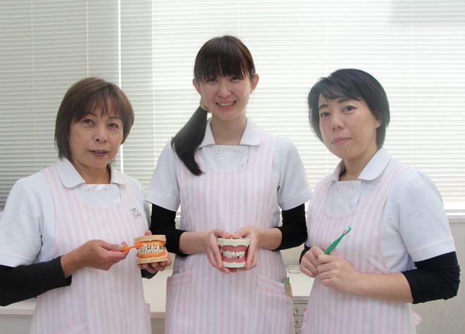プラザ歯科3