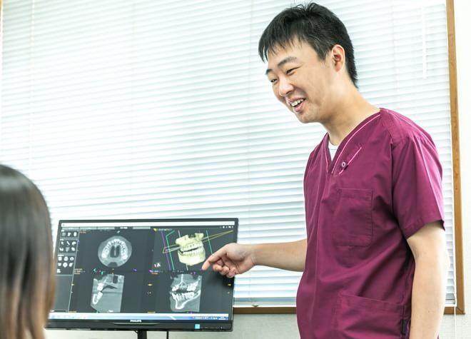 遠藤歯科医院(写真1)