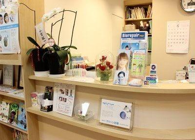 平島歯科医院の画像