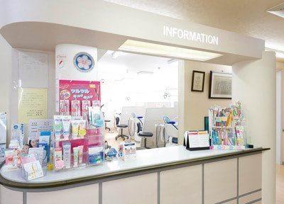 みかさ歯科医院2