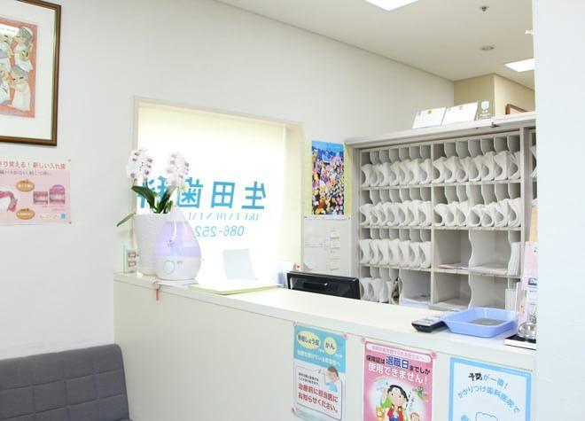 生田歯科医院4