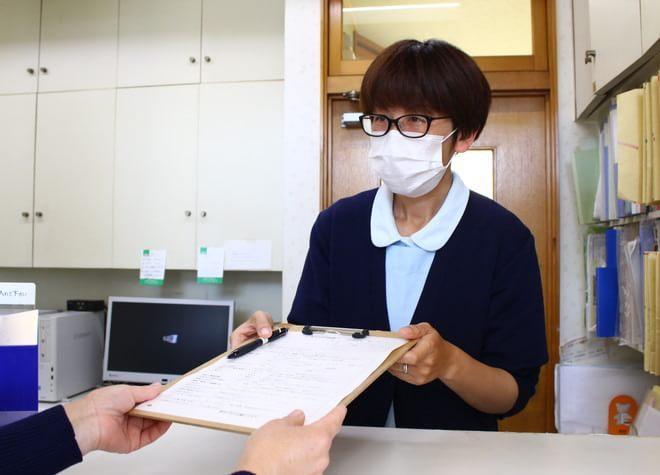 髙尾歯科医院2