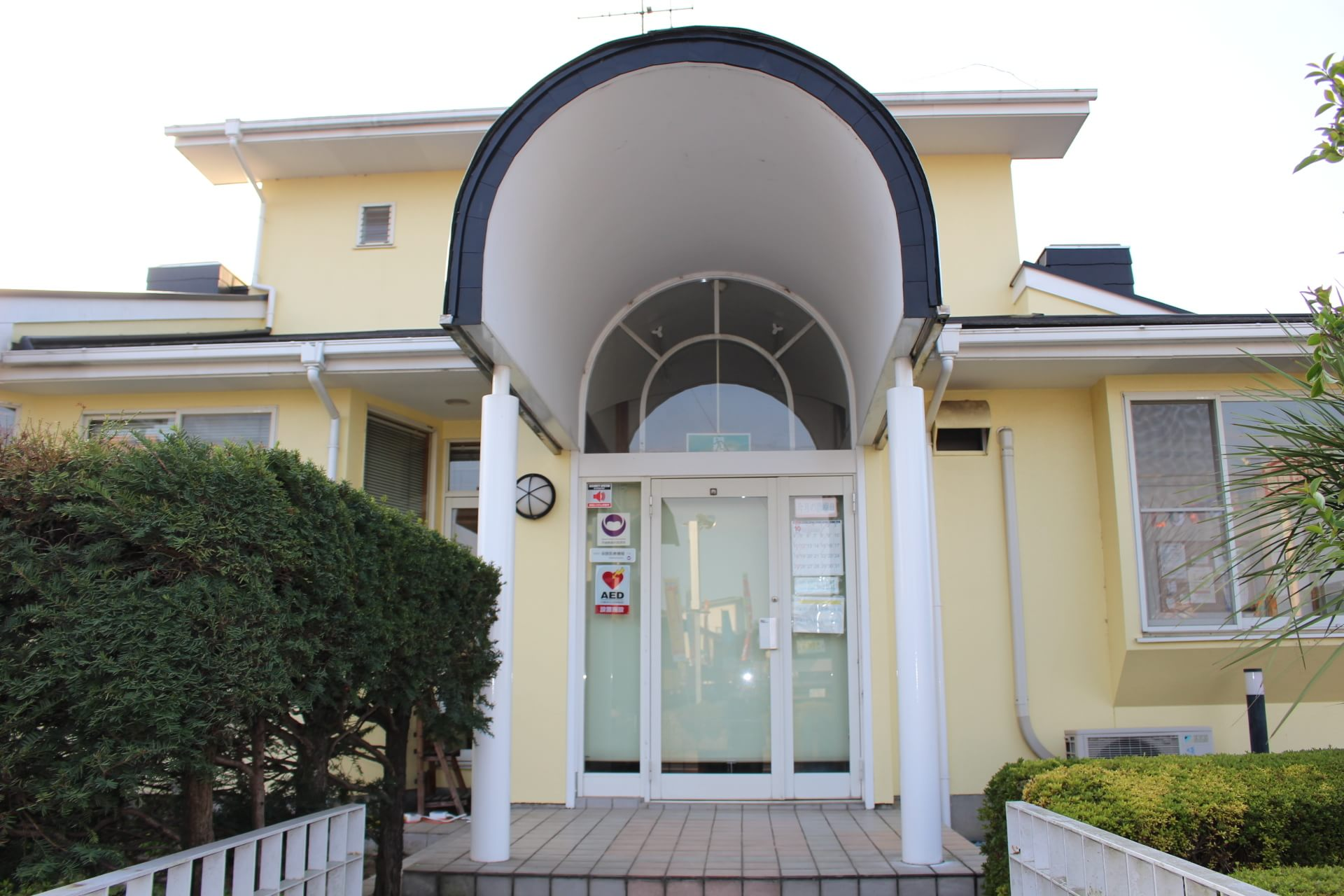 高尾歯科医院 3