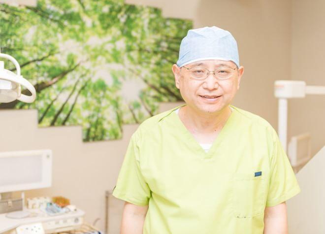 宗京歯科医院