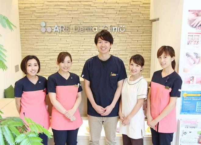 アルス歯科クリニック1