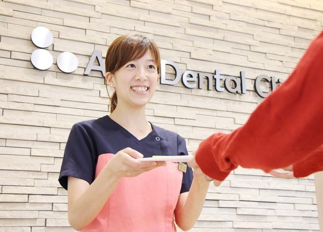 アルス歯科クリニック3