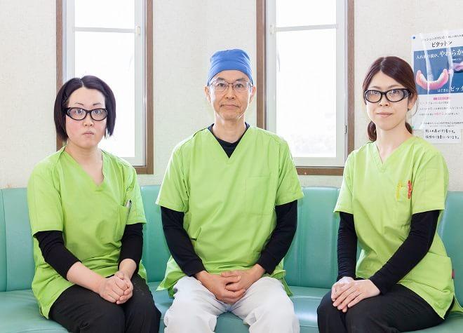 とやま歯科医院