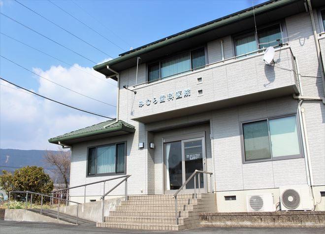 みむら歯科医院2