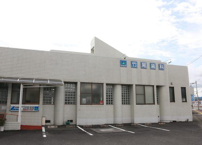 医療法人社団 光洋会 竹尾歯科大貫診療所7