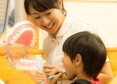 白須賀歯科クリニック
