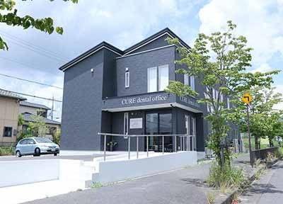 CURE dental office1