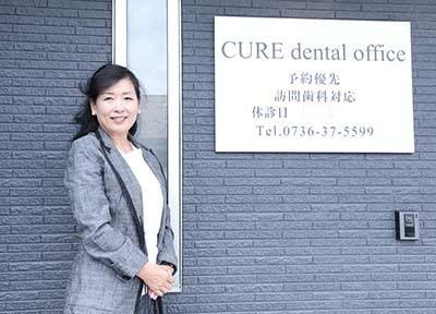 CURE dental office7