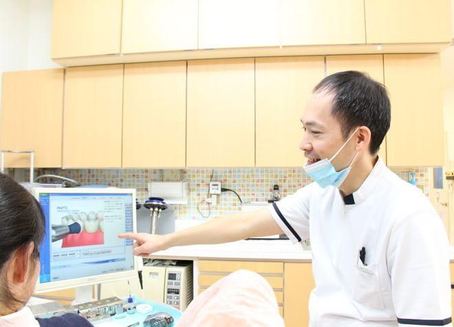 おかべ歯科クリニック3