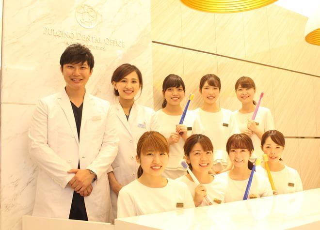 プルチーノ歯科・矯正歯科