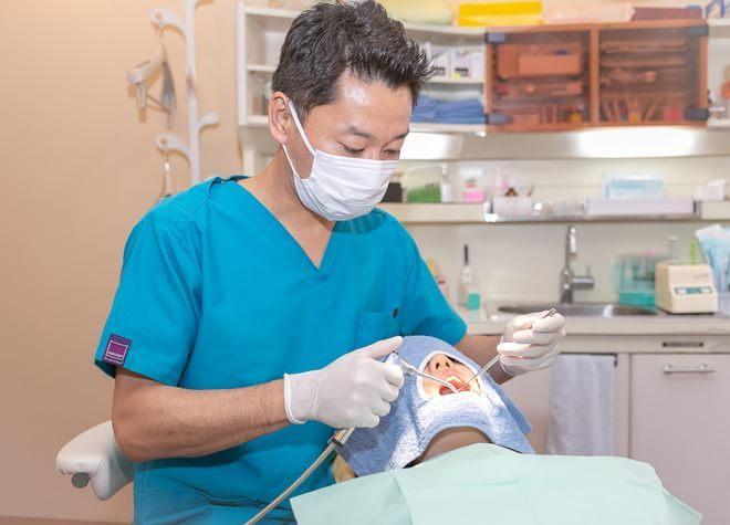 平岡歯科医院2