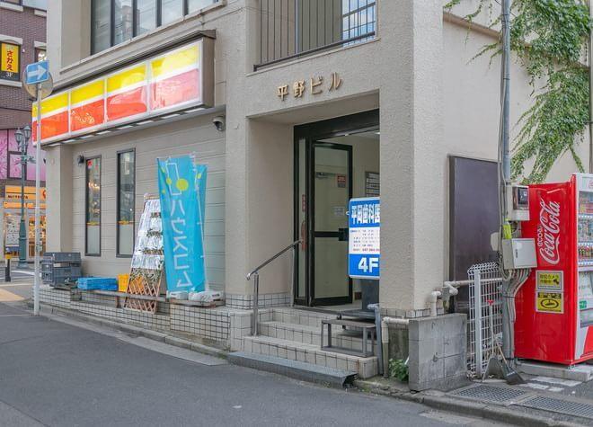 平岡歯科医院6