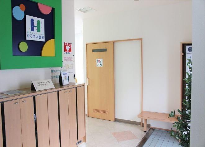 彦坂歯科医院5