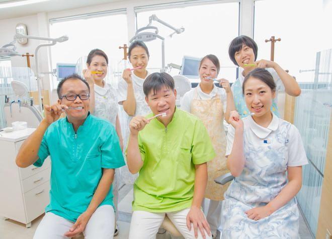 医療法人 森岡歯科医院
