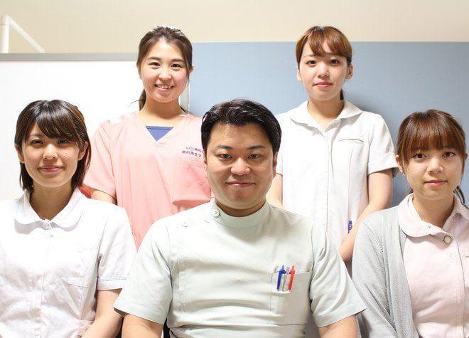 山口歯科医院1
