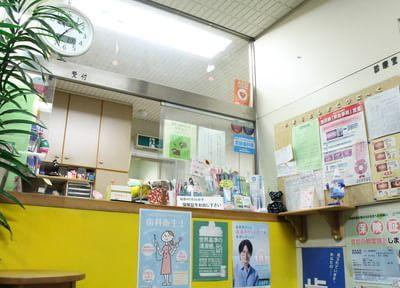 山本歯科クリニック3